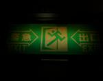 taiwan6.png