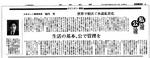090410 - Kyoto NP.png