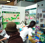 110205-Onefest5.png