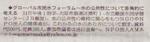 110921-Asahi.png