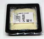 wakachiai_tofu.jpg